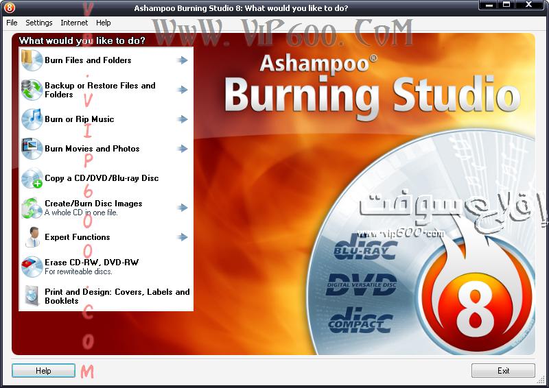 شرح وتحميل برنامج حرق الاصطوانات 11.png