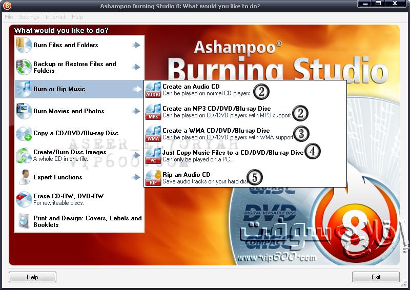 شرح وتحميل برنامج حرق الاصطوانات 14.png