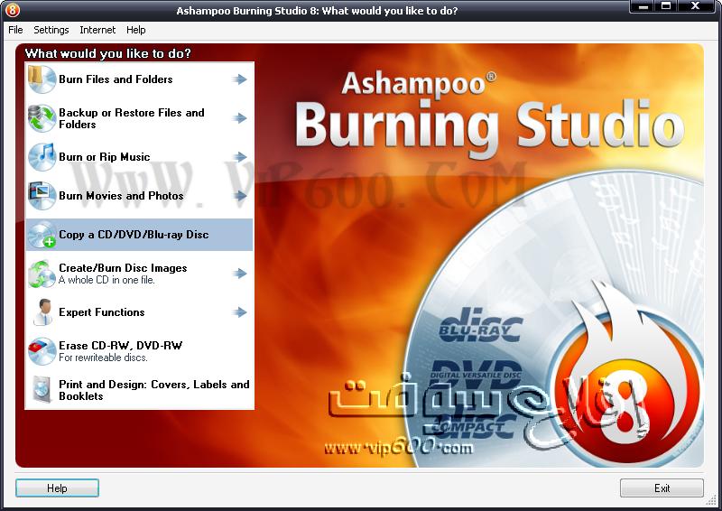 شرح وتحميل برنامج حرق الاصطوانات 16.png