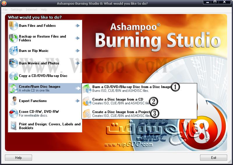 شرح وتحميل برنامج حرق الاصطوانات 17.png