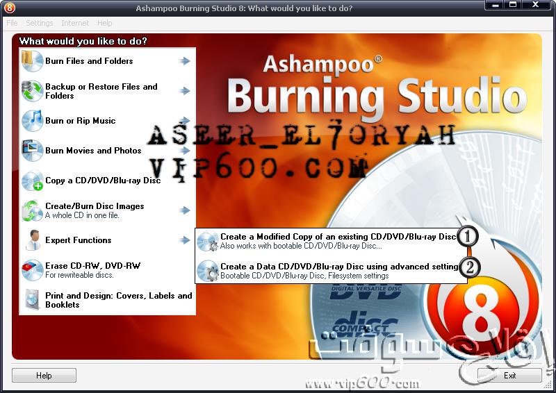 شرح وتحميل برنامج حرق الاصطوانات 18.png