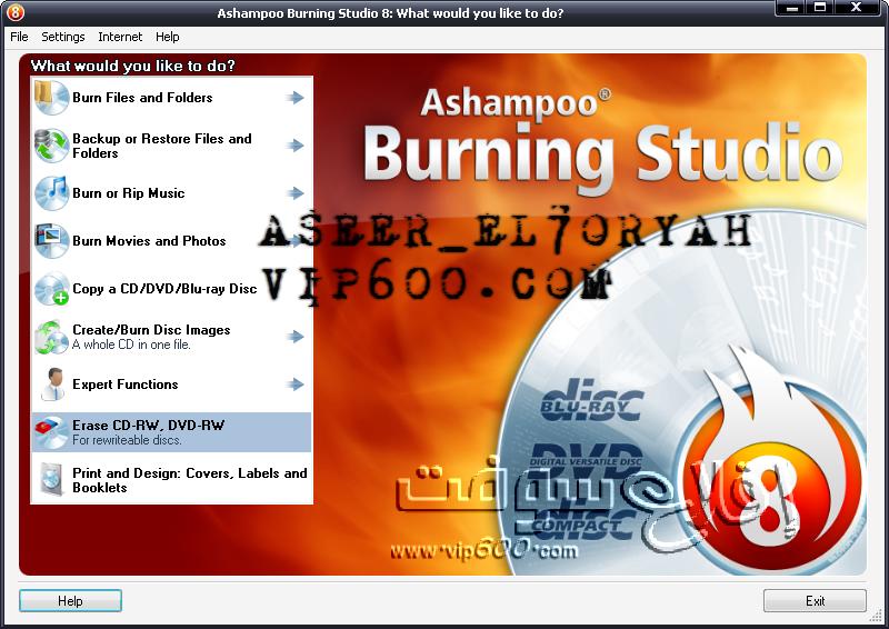 شرح وتحميل برنامج حرق الاصطوانات 19.png