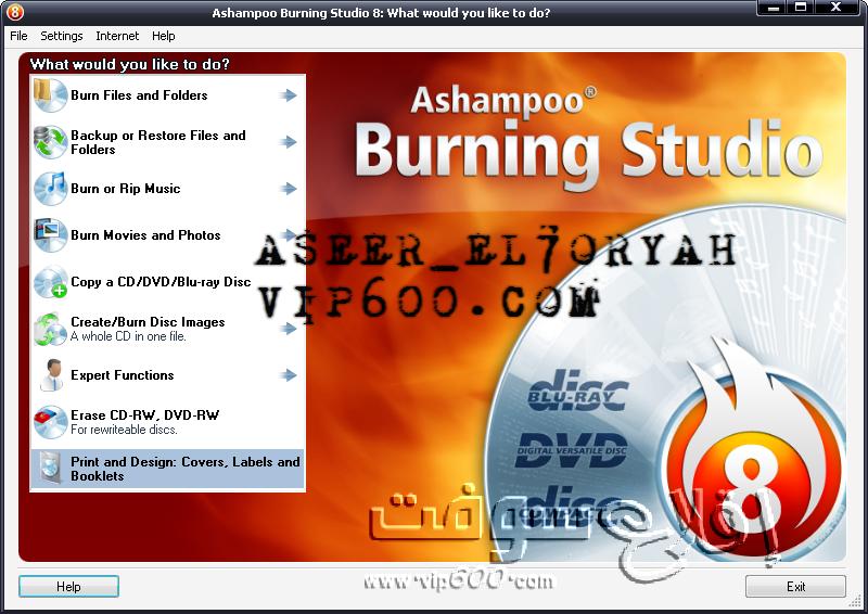 شرح وتحميل برنامج حرق الاصطوانات 20.png