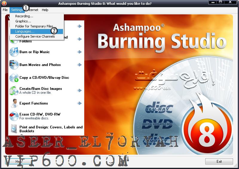 شرح وتحميل برنامج حرق الاصطوانات 21.png