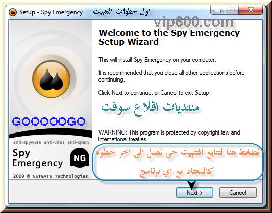 Spy Emergency من اقوى البرامج في اصطياد ملفات التجسس وغيرها    Spy Emergency ver. 7.0.705 Spy%20Emergency%202