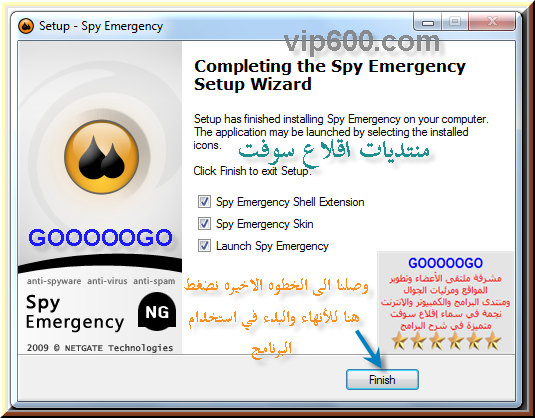 Spy Emergency من اقوى البرامج في اصطياد ملفات التجسس وغيرها    Spy Emergency ver. 7.0.705 Spy%20Emergency%203