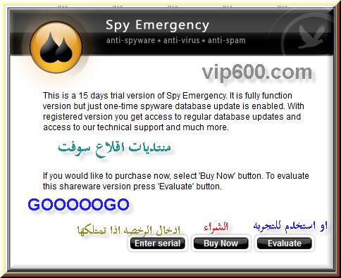 Spy Emergency من اقوى البرامج في اصطياد ملفات التجسس وغيرها    Spy Emergency ver. 7.0.705 Spy%20Emergency%206