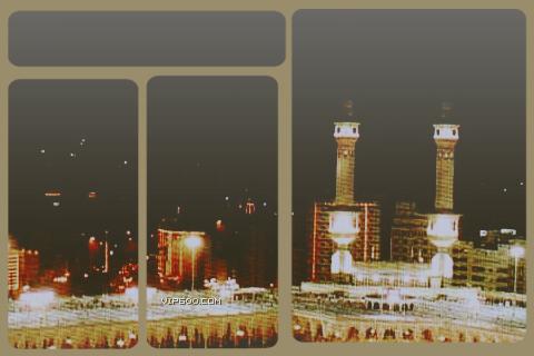 خلفيات رمضانيه للبلاك بيري، خلفيات بلاك بيري لشهر رمضان 11.jpg