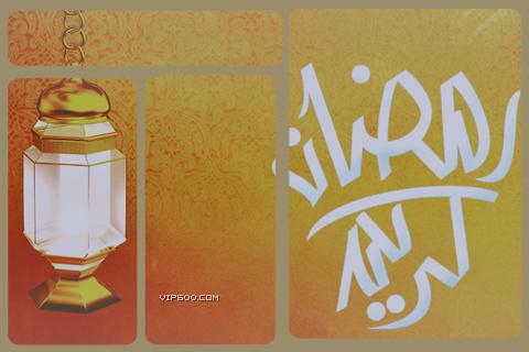 خلفيات رمضانيه للبلاك بيري، خلفيات بلاك بيري لشهر رمضان 17.jpg