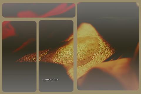 خلفيات رمضانيه للبلاك بيري، خلفيات بلاك بيري لشهر رمضان 19.jpg