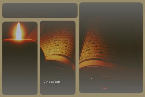 خلفيات رمضانيه للبلاك بيري، خلفيات بلاك بيري لشهر رمضان 29.jpg