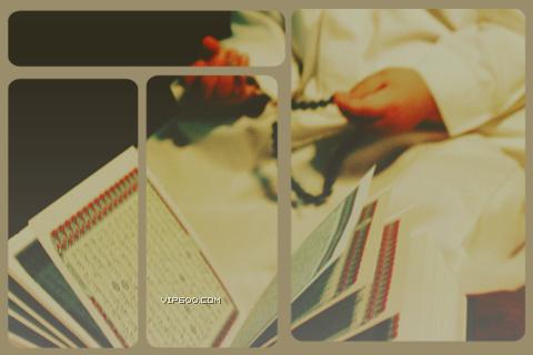 خلفيات رمضانيه للبلاك بيري، خلفيات بلاك بيري لشهر رمضان 3.jpg