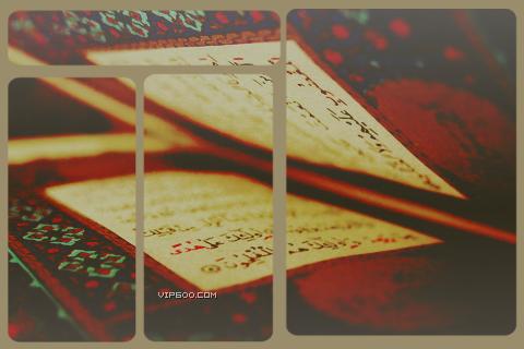 خلفيات رمضانيه للبلاك بيري، خلفيات بلاك بيري لشهر رمضان 33.jpg