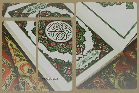 خلفيات رمضانيه للبلاك بيري، خلفيات بلاك بيري لشهر رمضان 35.jpg