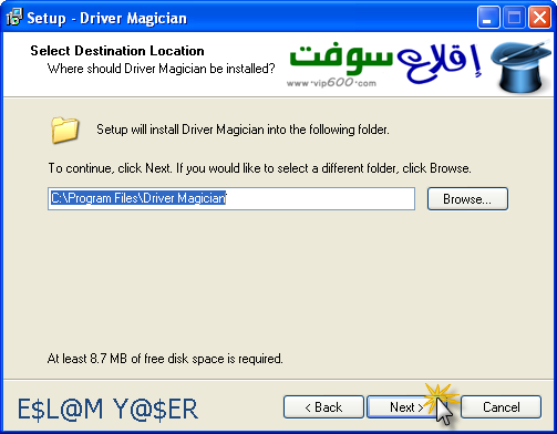 حصريآ اخر اصدار من برنامج Driver Magician 3.4 لحفظ وتحديث تعريفات جهازك 3