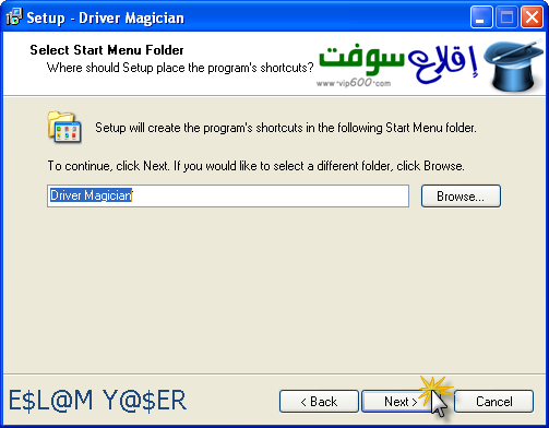 حصريآ اخر اصدار من برنامج Driver Magician 3.4 لحفظ وتحديث تعريفات جهازك 4