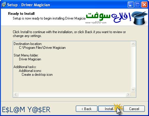 حصريآ اخر اصدار من برنامج Driver Magician 3.4 لحفظ وتحديث تعريفات جهازك 6
