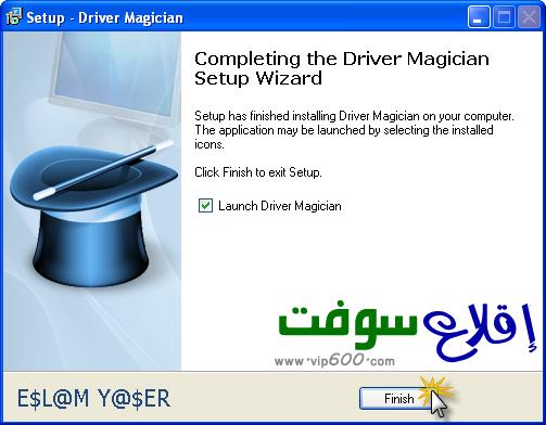 حصريآ اخر اصدار من برنامج Driver Magician 3.4 لحفظ وتحديث تعريفات جهازك 7
