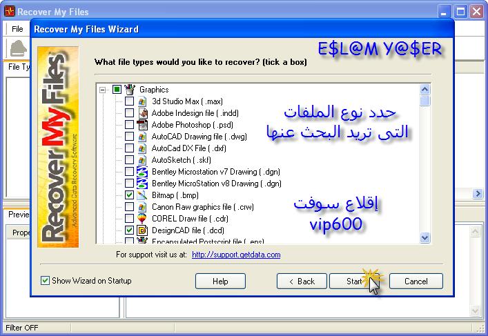 f393d56194ad1 برنامج المكتبة الشاملة - http   www.shamela.ws