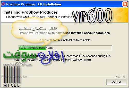 برنامج ProShowProducer v3.0 10.jpg
