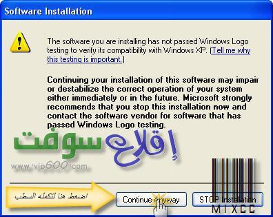 برنامج ProShowProducer v3.0 11.jpg