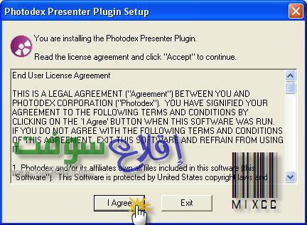 برنامج ProShowProducer v3.0 12.jpg