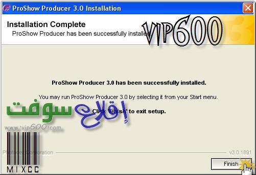 برنامج ProShowProducer v3.0 13.jpg