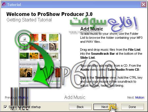 برنامج ProShowProducer v3.0 18.jpg