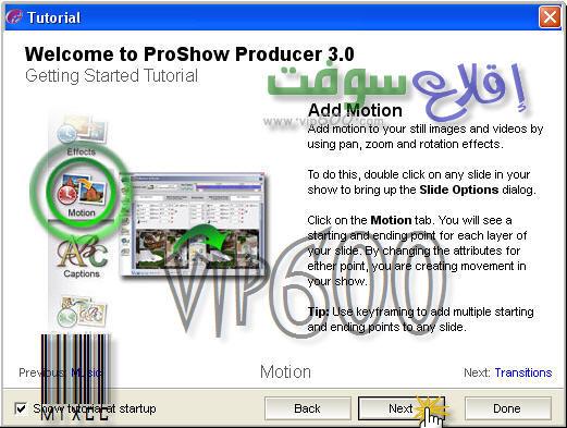 برنامج ProShowProducer v3.0 19.jpg