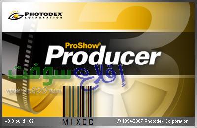 برنامج ProShowProducer v3.0 2.jpg