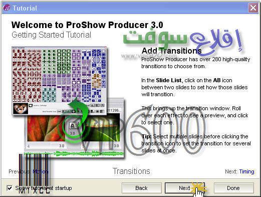برنامج ProShowProducer v3.0 20.jpg