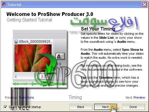 برنامج ProShowProducer v3.0 21.jpg