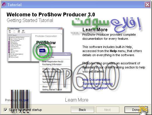 برنامج ProShowProducer v3.0 23.jpg