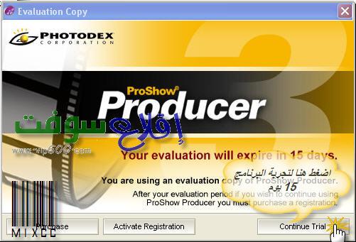 برنامج ProShowProducer v3.0 24.jpg