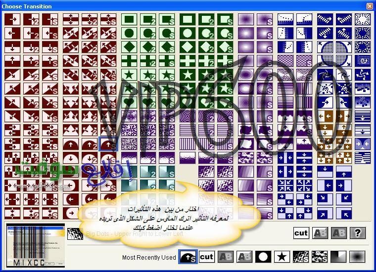 برنامج ProShowProducer v3.0 31.jpg