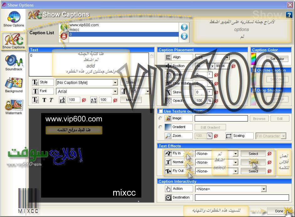 برنامج ProShowProducer v3.0 32.jpg
