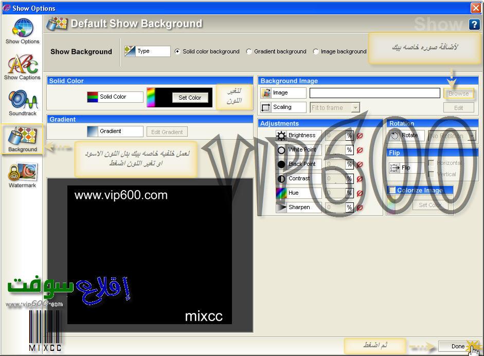 برنامج ProShowProducer v3.0 34.jpg