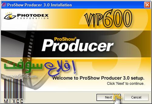 برنامج ProShowProducer v3.0 4.jpg