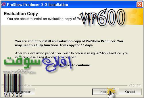 برنامج ProShowProducer v3.0 5.jpg