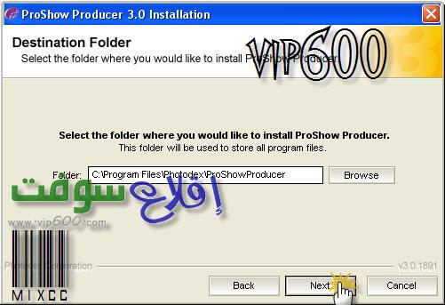 برنامج ProShowProducer v3.0 7.jpg