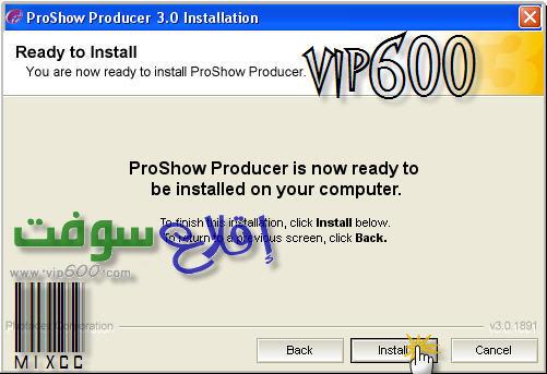برنامج ProShowProducer v3.0 9.jpg