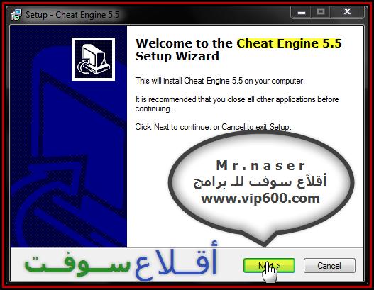 cheat engine شرح