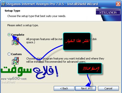 Программа steganos internet anonym pro - мощный анонимайзер, предназначенны