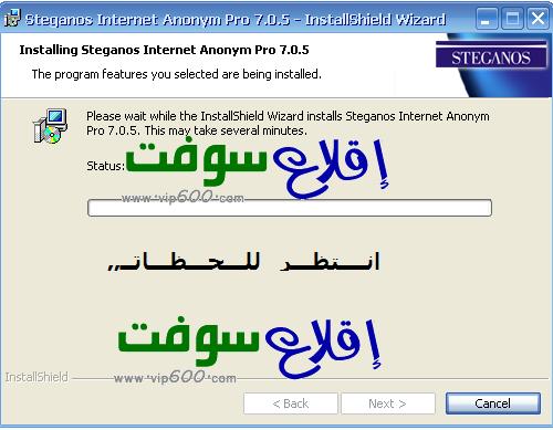 ������ Steganos Internet Anonym 7����� 7.png