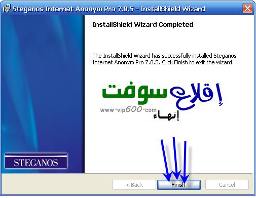 ������ Steganos Internet Anonym 7����� 8.png