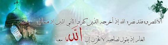تواقيع اسلاميه رائعه EL7abib17
