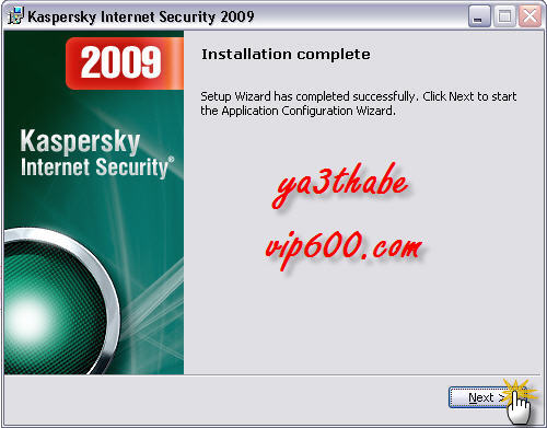 Kaspersky Internet Security 2009ARABEC 11