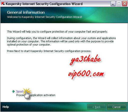 الكاسبر النسخه الرسميه 2009 + التعريب + الشرح Kaspersky Internet Security 2009 12