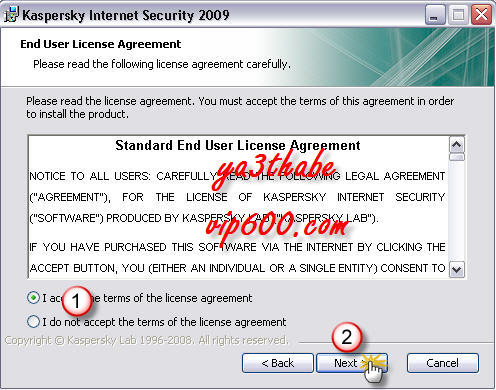 Kaspersky Internet Security 2009ARABEC 7